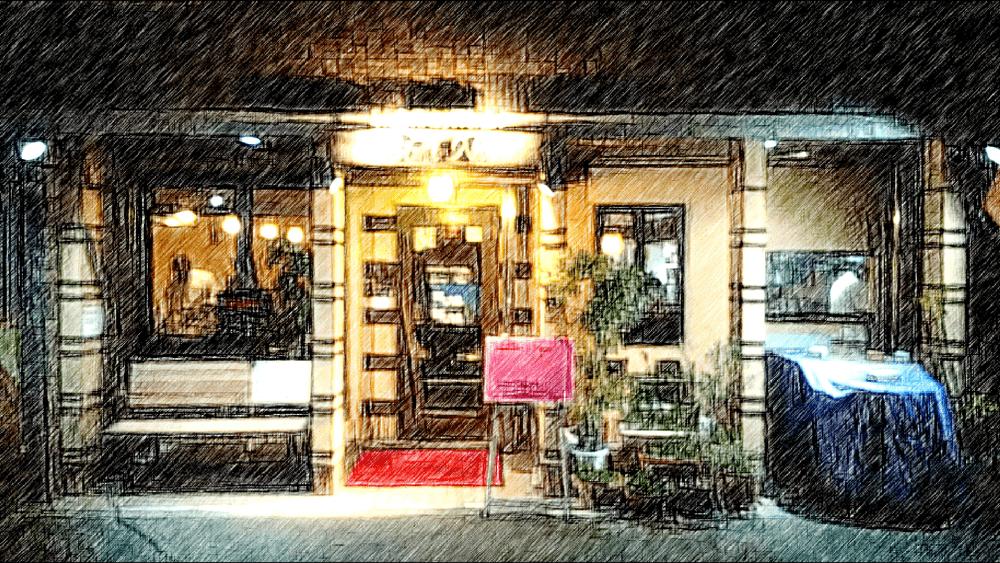 福岡県西区小戸にあるこだわりのインドカレーレストラン